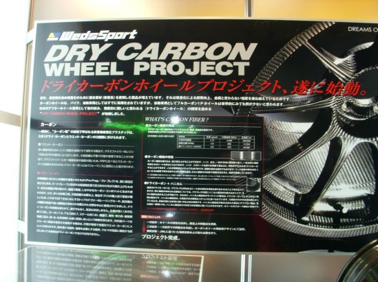 dry-carbon-wheel-project-big