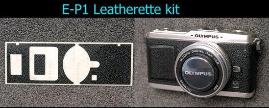 E-P1_Leatherette